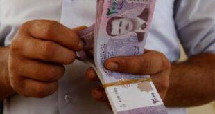 دعم حلقات الفساد