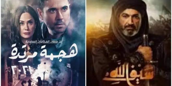 قائمة مسلسلات رمضان 2021 النهائية والقنوات الناقلة لها