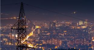 المؤسسة العامة للكهرباء