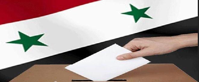 مجلس الشعب السوري يدعو للترشح للانتخابات الرئاسية ويحدد موعده
