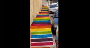درج ملون يثير الجدل في دمشق..والمحافظة تطليه بالأسود