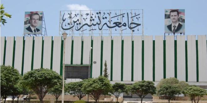 وفاة عالم فيزياء سوري في جامعة تشرين