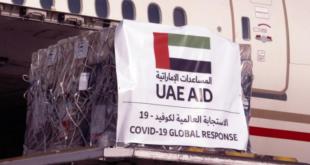 طائرة ثانية من الإمارات محملة