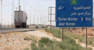 بحث تنشيط علاقات الأردن و سورية الاقتصادية