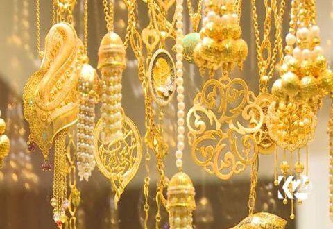 خبير اقتصادي يؤكد: السعر الرسمي للذهب ليس حقيقياً