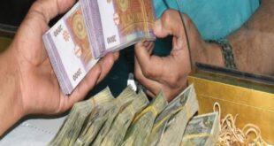 قرار إيداع 5 ملايين ليرة لبيوع السيارات والعقارات
