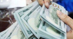 المصرف المركزي القطع الأجنبي