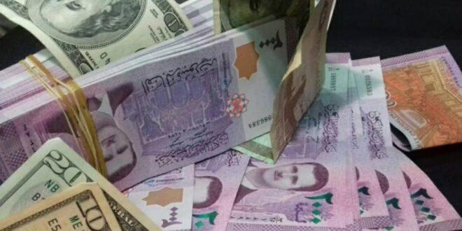 وزير المالية: سببان وراء ارتفاع سعر الصرف الأخير