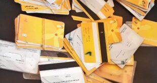 دمشق: القبض على شخص بحوزته أكثر من 100 بطاقة ذكية