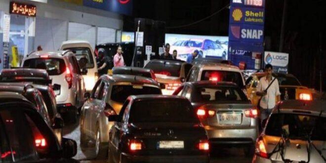 تهريب المحروقات من لبنان الى سوريا