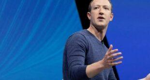 فيسبوك أنفقت 23 مليون دولار لحماية مارك زوكربيرج