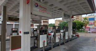 وزير الطاقة اللبناني: التهريب إلى سوريا سبب أزمة الوقود