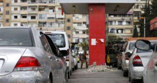 فنان سوري يتحدث عن تجربته مع البنزين والبطاقة الذكية