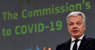 """المفوضية الأوروبية تحدد موعد العمل بـ""""جواز سفر كورونا"""""""