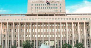 المركزي السوري يصدر قرارا بعدد من التعديلات حول البيوع العقارية