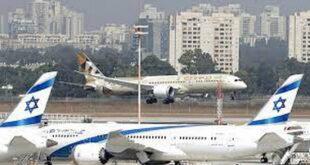 الولايات المتحدة تدعو رعاياها إلى تجنب السفر لإسرائيل