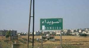 بجاهة عشائرية.. الإفراج عن ضابط سوري من السويداء مختطف في درعا