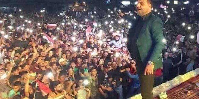 بهاء اليوسف يتعرض لموقف خطير في حفله بحمص