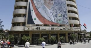 تأسيس مصرف إسلامي جديد في سورية
