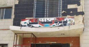جريمة تهز التل بريف دمشق والجناة بقبضة الأمن