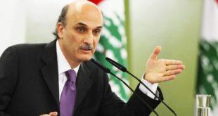 جعجع يطالب بطرد السوريين الذين سيشاركون في الانتخابات الرئاسية من لبنان