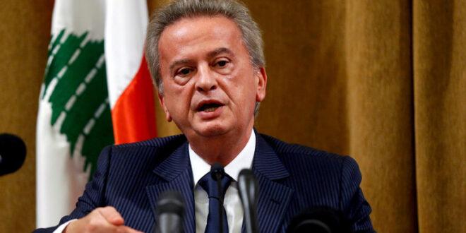 دعوى قضائية في فرنسا ضد رياض سلامة حاكم مصرف لبنان المركزي وشقيقه