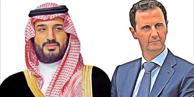 دمشق ـ الرياض حتماً وقريباً