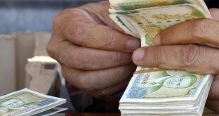 غرفة تجارة دمشق تطلب من التجار و الصناعيين دعم الليرة بوقف شراء الدولار حتى اخر الشهر