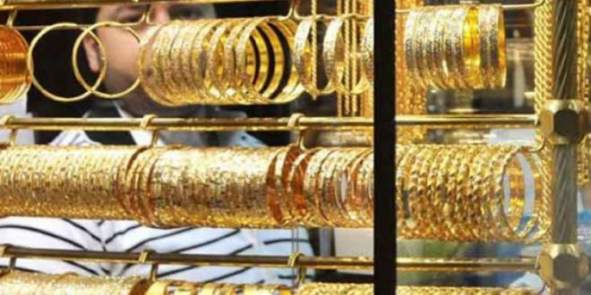 انخفاض سعر غرام الذهب محلياً