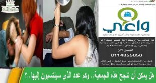 سابقة غير معهودة بالمجتمع السوري.. جمعية لحماية الأزواج من تنمر وضرب زوجاتهم