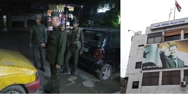 شيكاغو النسخة السورية.. القاء قنبلة في أحد أحياء حلب السكنية!