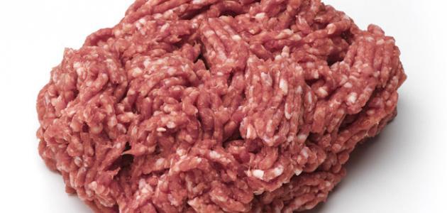 إياكم وشراء اللحوم المفرومة