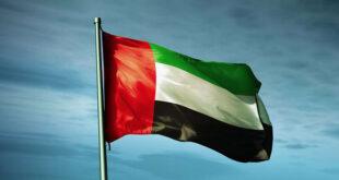 الإمارات تسمح بتسجيل الأطفال المولودين خارج الزواج