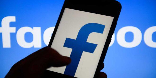 فيسبوك تقدم مجموعة من الميزات الجديدة