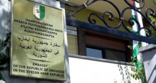 انتهاء إجراءات إقامة منطقة صناعية سورية في أبخازيا