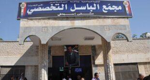 اعتداء على طبيبين في مستشفى الباسل بحمص
