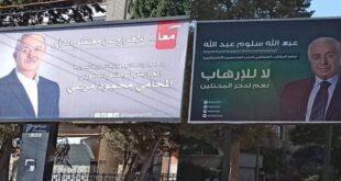 منافسي الرئيس الأسد يطلقون حملتهم الانتخابية وهذه شعاراتهم..