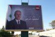 مرشح معارضة الداخل يهاجمها في تصريحات صحفية