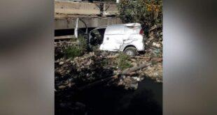 وفاة شخص وإصابة خمسة آخرين في حادثي سير في دمشق وريفها