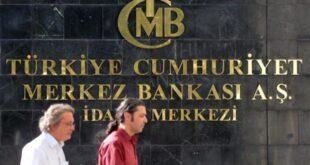 الإطاحة بقيادات المركزي التركي تعصف بالليرة