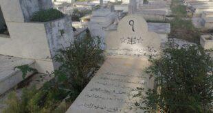 تونسي يدفن نفسه حيا في مقبرة ثم يتصل بالشرطة لنجدته... فيديو