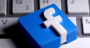 """""""فيسبوك"""" تختبر خاصية تخلص الناس من عادة سيئة"""