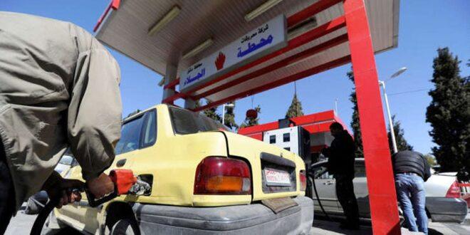 وزارة النفط: تعديل كمية تعبئة مادة البنزين لتصبح 25 ليتراً بدلاً من 20 ليتراً