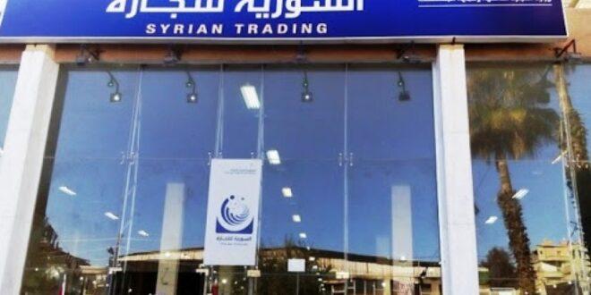 """السورية للتجارة تزيل """"الشاي"""