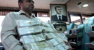 السماح للمواطن السوري بحيازة الدولار