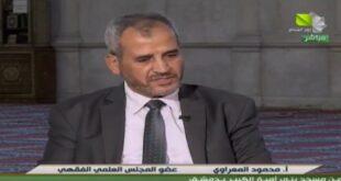"""الإعلان عن هلال العيد من قبل مجلس """"الأوقاف"""