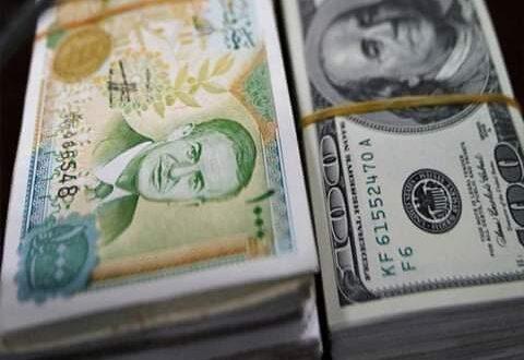 جمعية حماية المستهلك تتهم التجار .. يسعرون على دولار 4000 ليرة