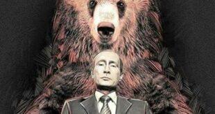 هكذا وسّع بوتين نفوذه من سوريا إلى أفريقيا الوسطى