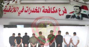 القبض على شبكة خطيرة من مروجي وتجار المخدرات في اللاذقية