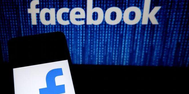 هل سيصبح فيسبوك مدفوعاً بعد هذا الإشعار أم سيبقى مجانياً ؟!!
